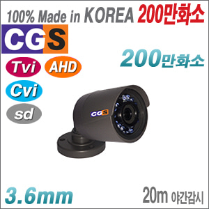 [올인원-2M] CFO-2122R [3.6mm 20m IR IP66] [Tvi AHD Cvi SD]