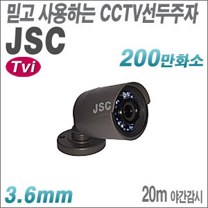 [TVi-2M] JSC-T200B [3.6mm 20m IR IP66] [HD-TVi 3.0]